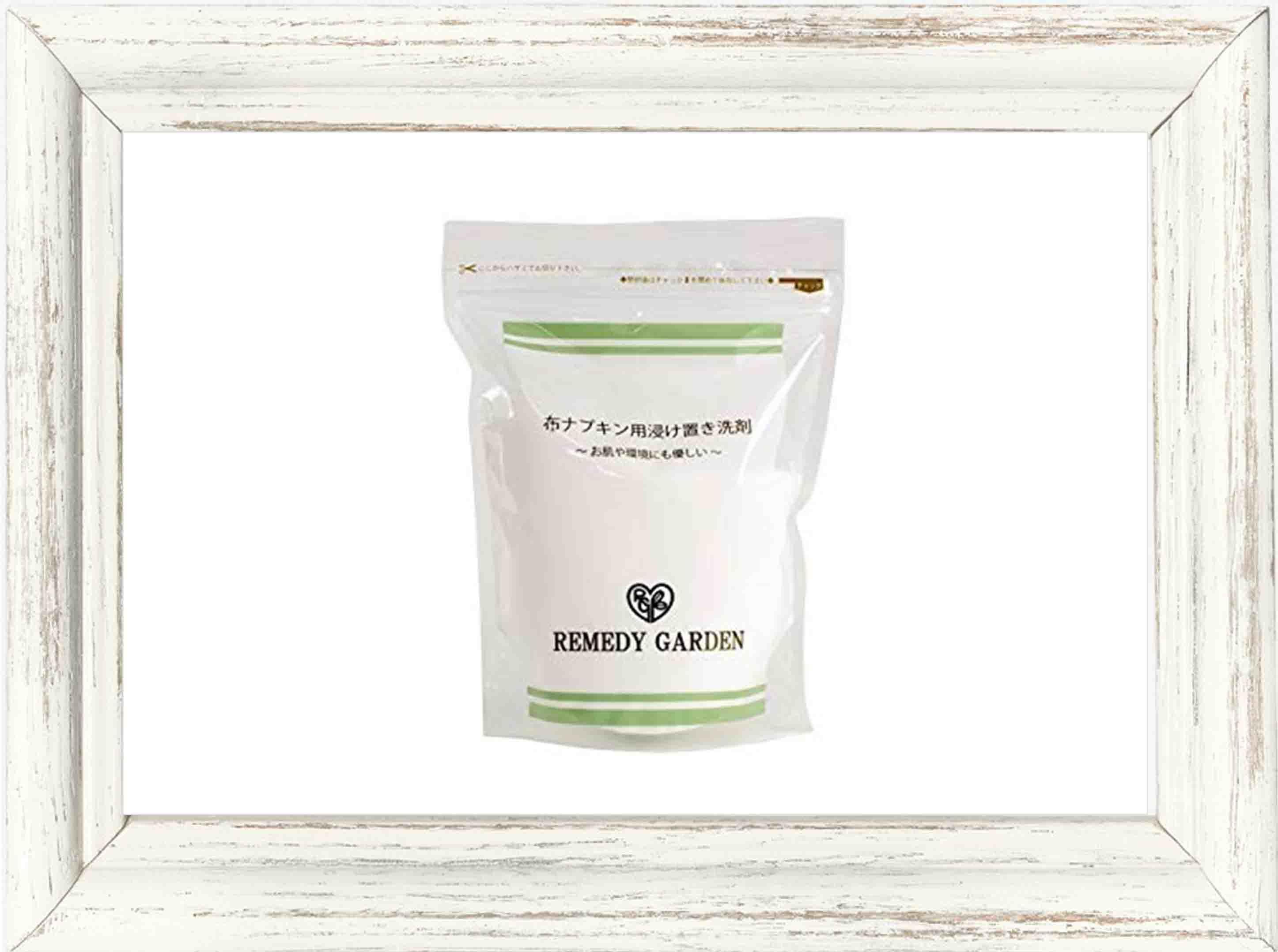 布ナプキン洗剤▶︎布ナプキン用浸け置き洗剤 500g