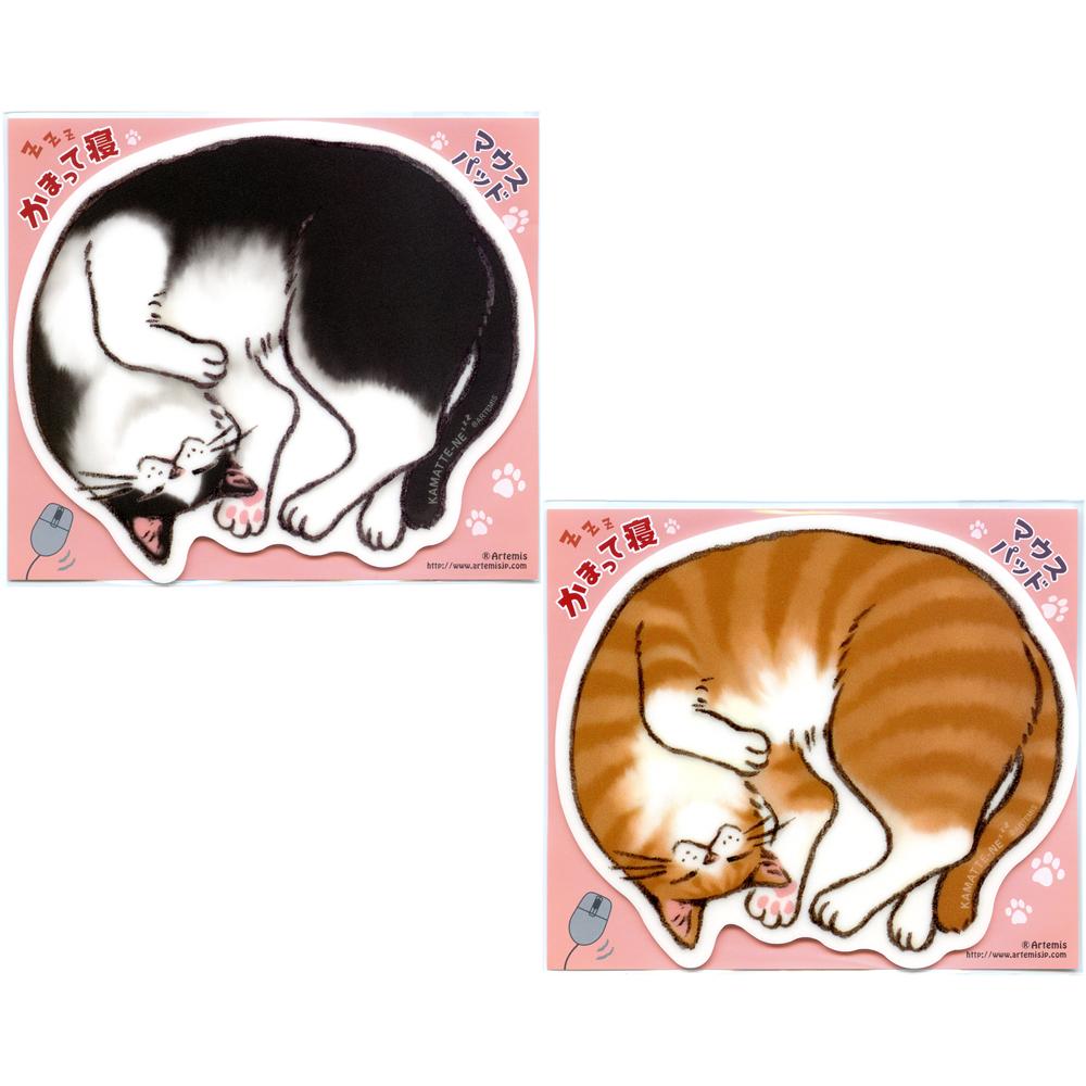 猫マウスパッド(かまって寝)全2種類