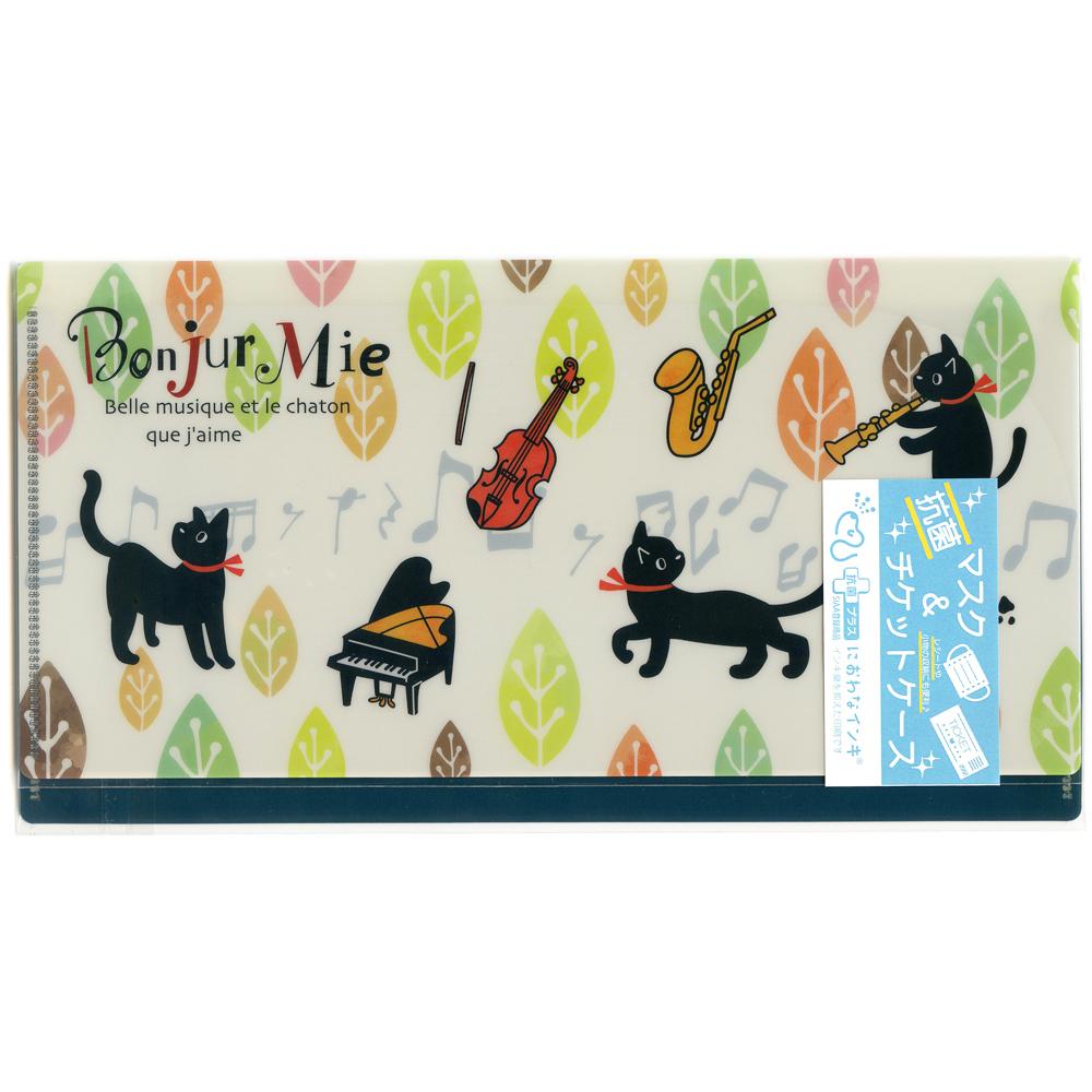 猫マスク&チケットケース(のあぷらす抗菌加工)音楽隊