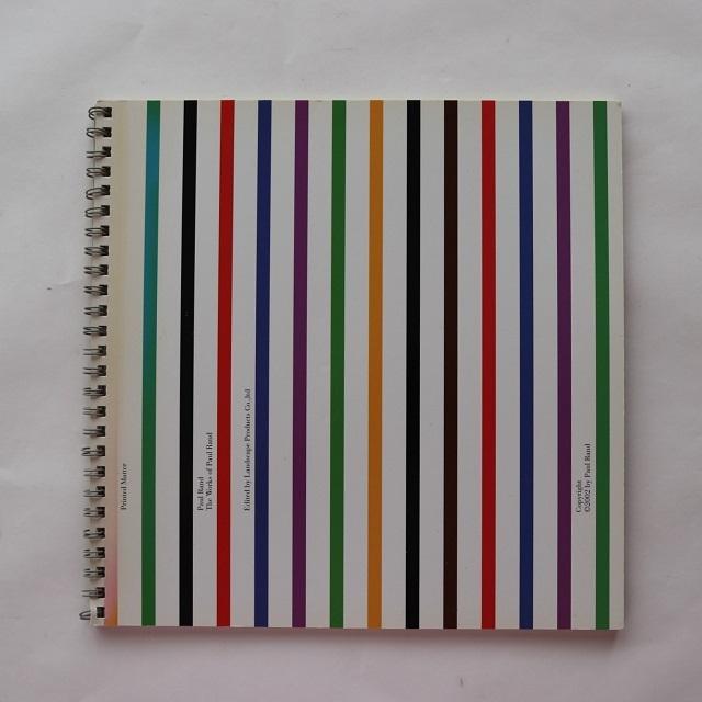 The Works of Paul Rand / Paul Rand ポール・ランド