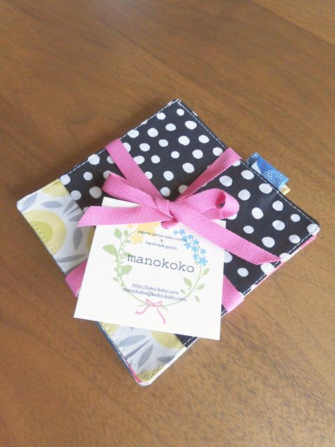 manokoko リバーシブルコースター 【colorful】  ハンドメイド 雑貨