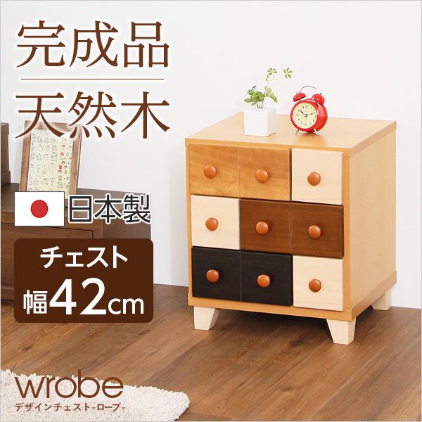 おしゃれで人気のミニチェスト(幅42cm、3段チェスト)北欧、ナチュラル、木製、整理タンス、完成品|wrobe-ローブ-|一人暮らし用のソファやテーブルが見つかるインテリア専門店KOZ|《SH-08-WOB-42》