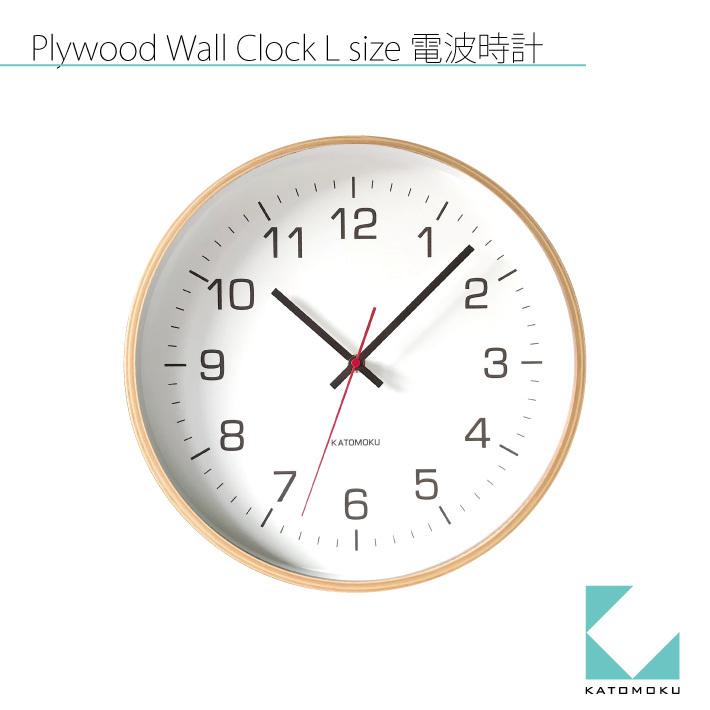 KATOMOKU plywood wall clock 4 km-61NRC 電波時計
