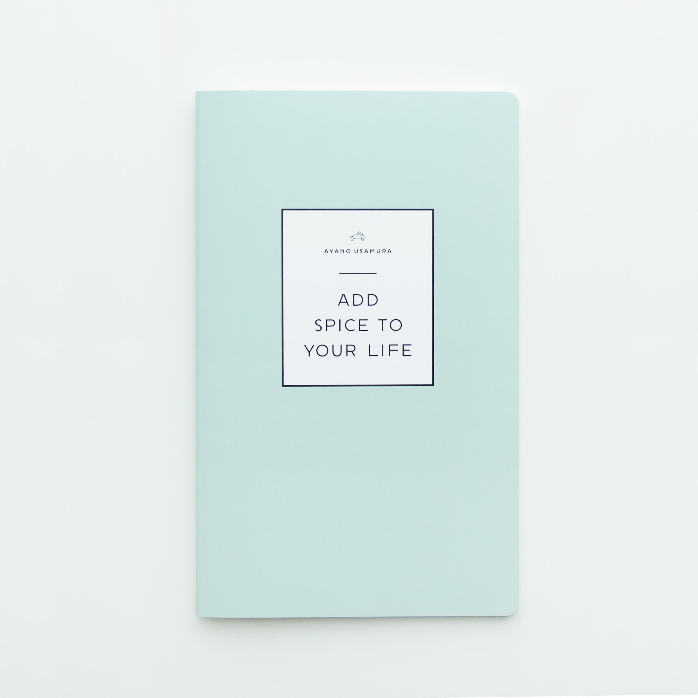 兎村手帳 |ミント