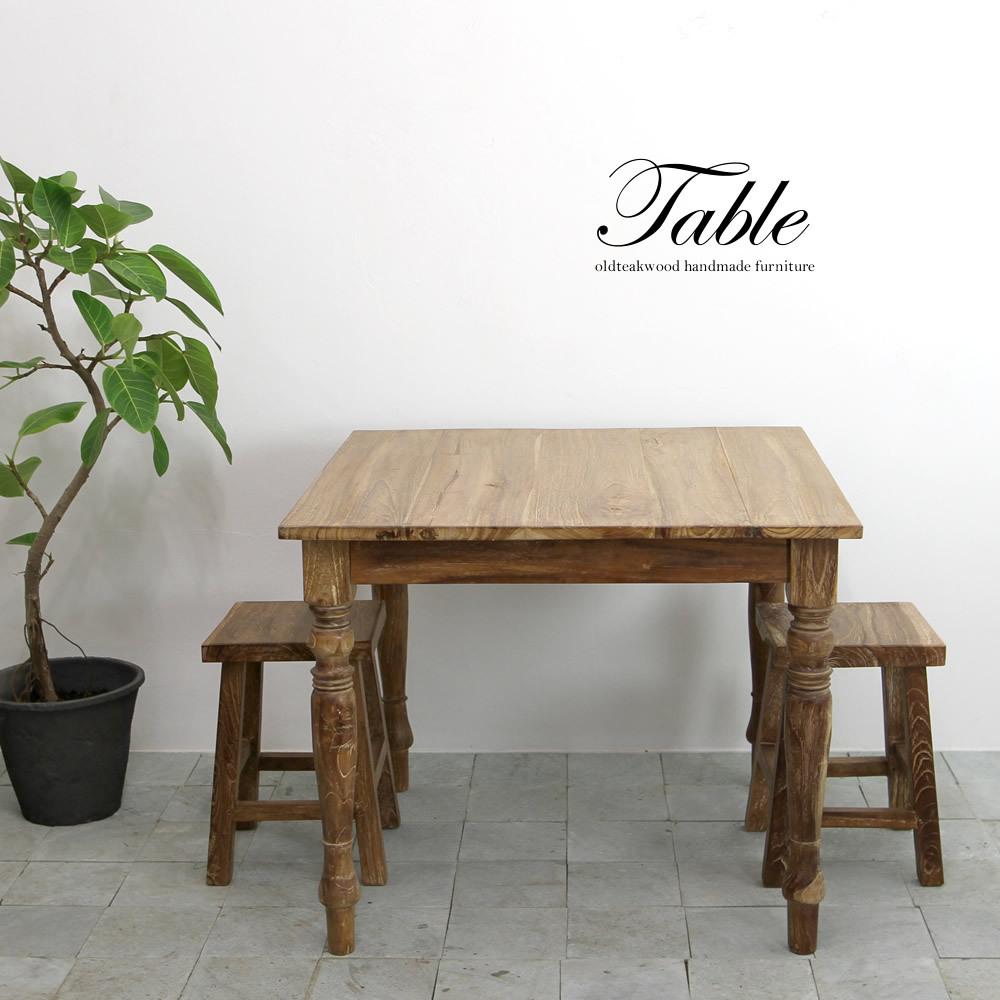 ●送料無料●囲みたくなる!正方形のテーブル 90×90 ダイニングテーブル 2人掛け 4人掛け
