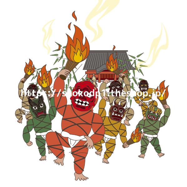 長田神社 古式追儺式