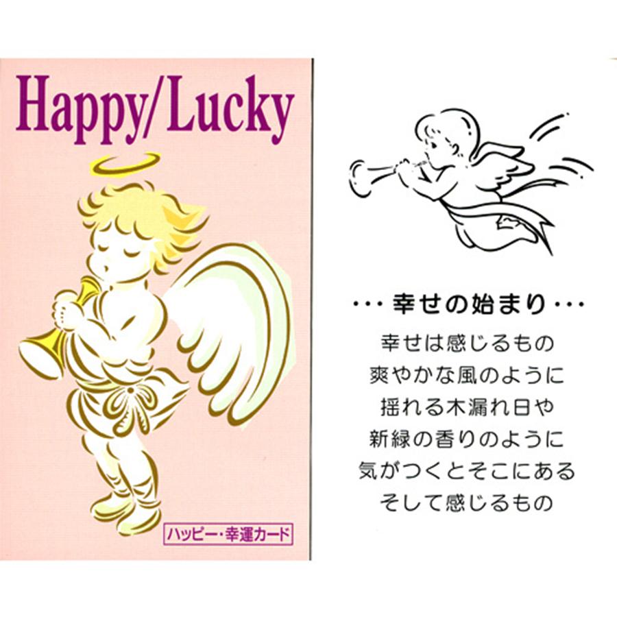 【春色の幸運】★天然石ローズクォーツ・SAKURAブレス(10mm)★