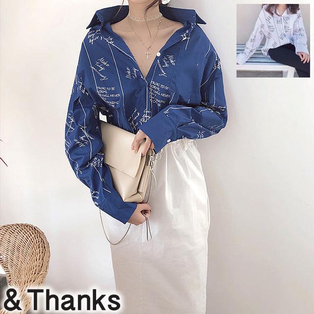 夏コーデ メッセージストライプオーバーシャツ 2カラー 1サイズ