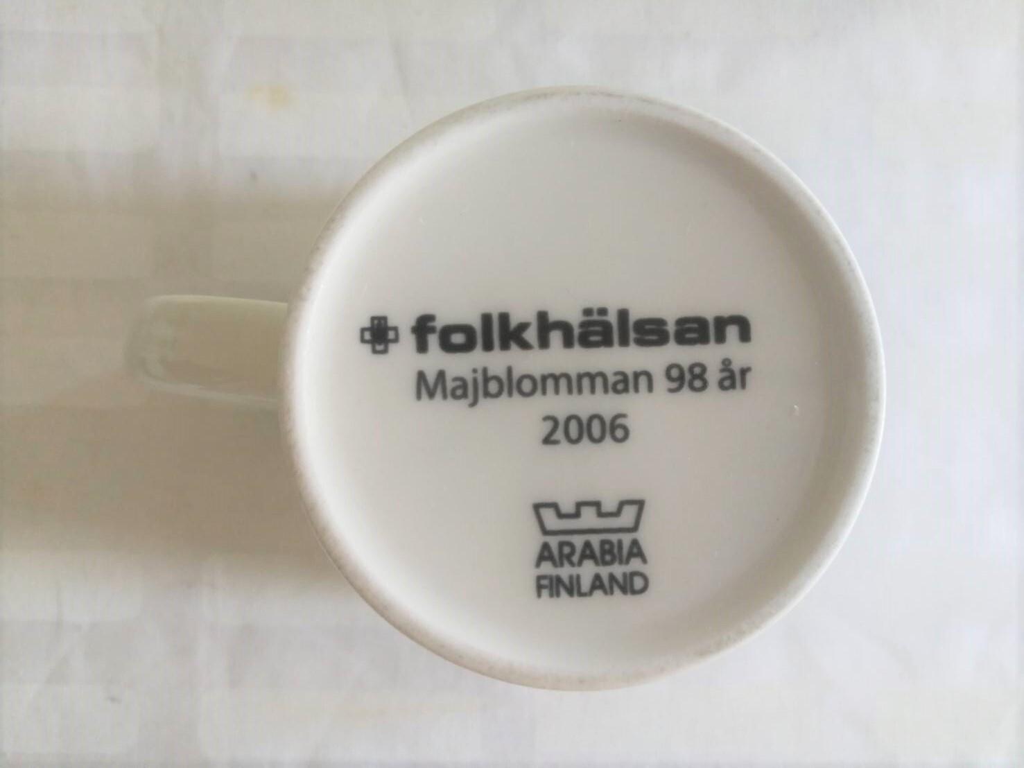 [訳あり] マグカップ / ARABIA アラビア /  folkhalsan シリーズ / Majblomman (2006)