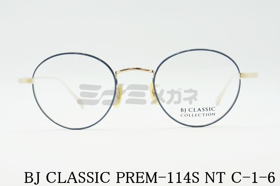 【石原さとみさん着用モデル】BJ CLASSIC(BJクラシック)PREM-114S NT C-1-6