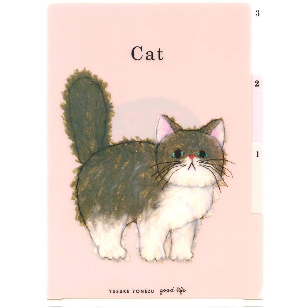 猫クリアファイル(A5Yusuke Yonezuピンク)3ポケット構造