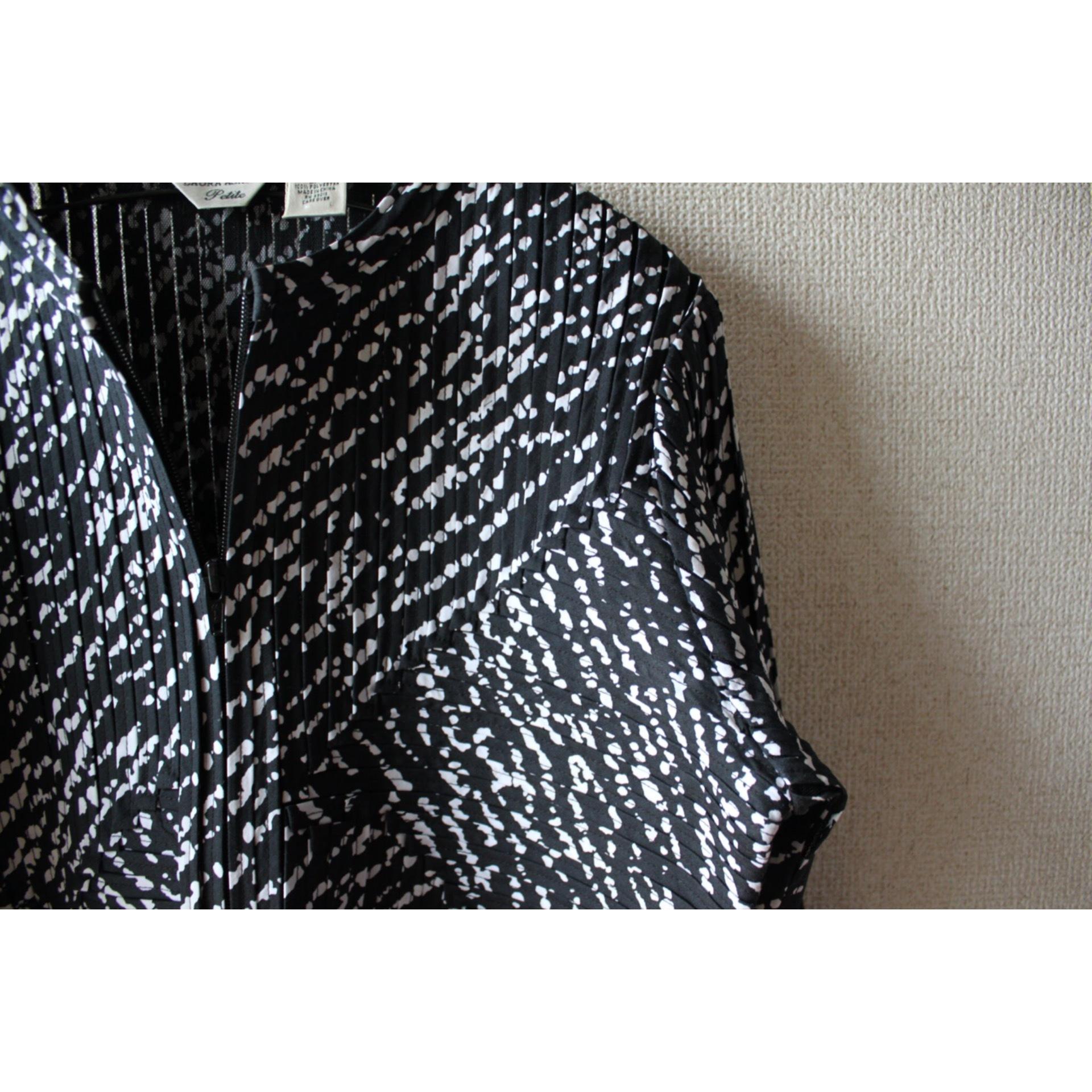 Vintage woven stripe shirt