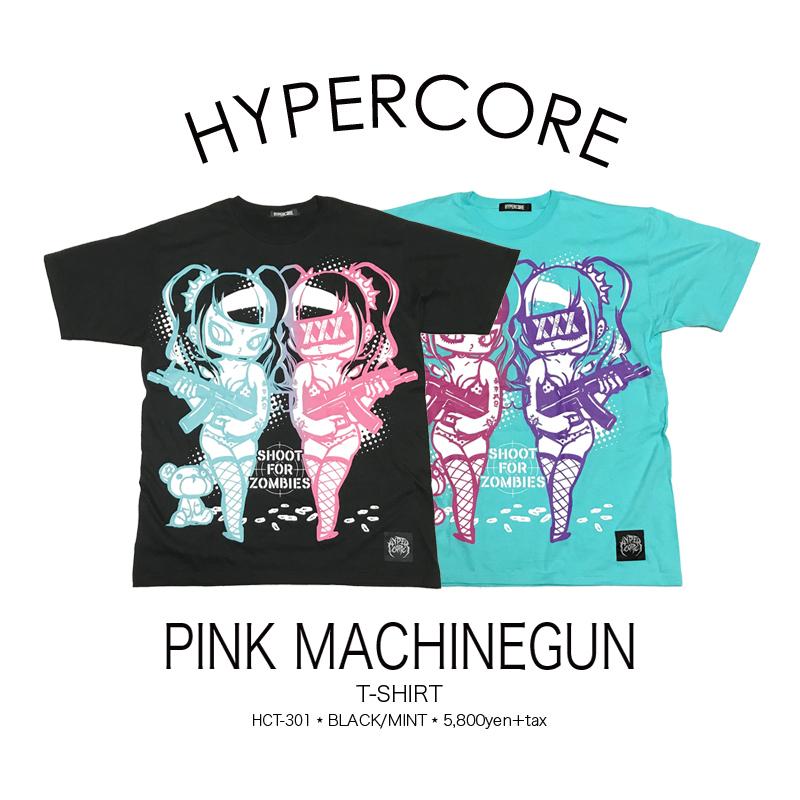 T-301 PINK MACHINEGUN Tシャツ