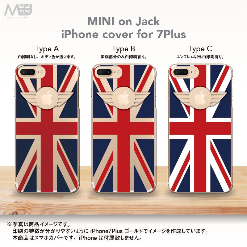 iPhone7Plus ユニオンジャックスマホカバー MINI on Jack-1