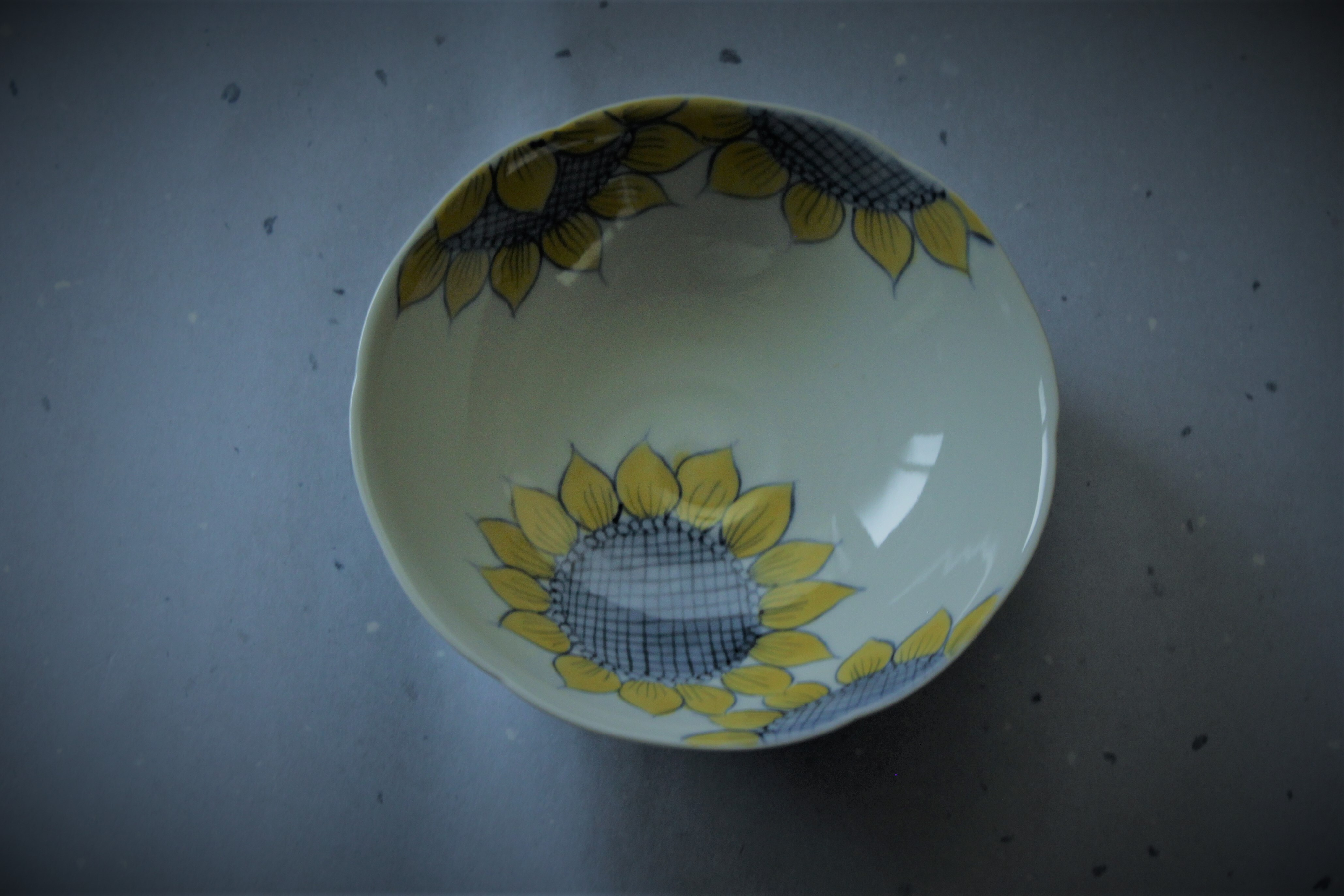 ひまわり平小鉢