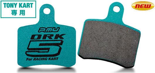 Project μブレーキパッド ORK5 for TONY KART