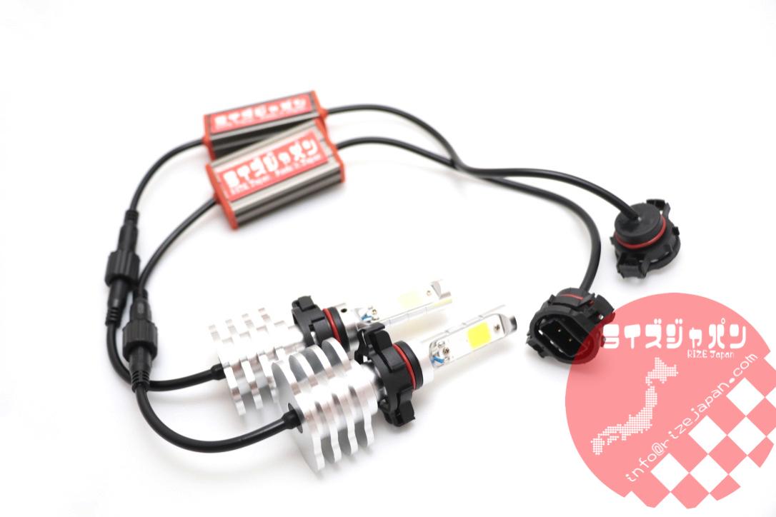 5202 Single 20W 6500K LED KIT 小型モデル F1S model