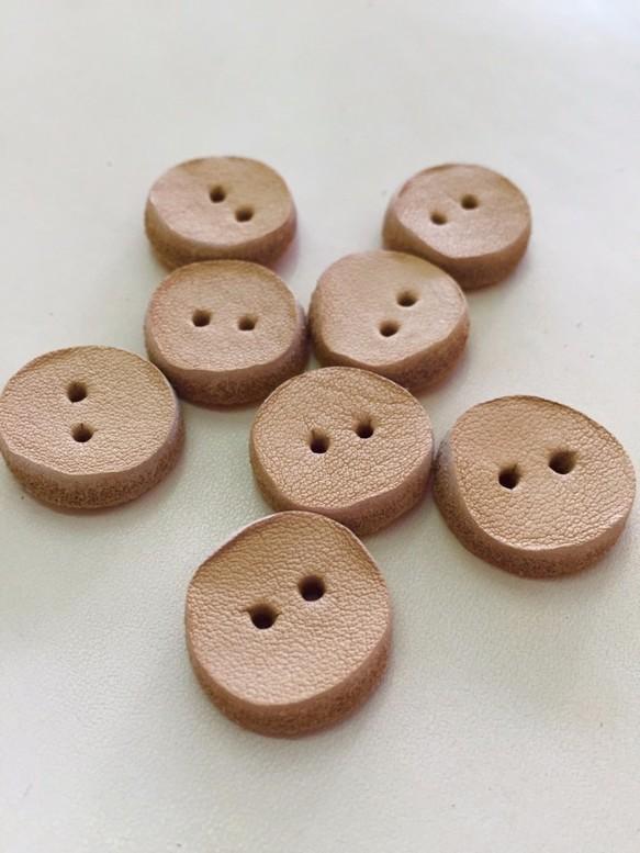 牛ヌメ革 ウォッシュ加工ボタン(大)直径20mm 8個セット
