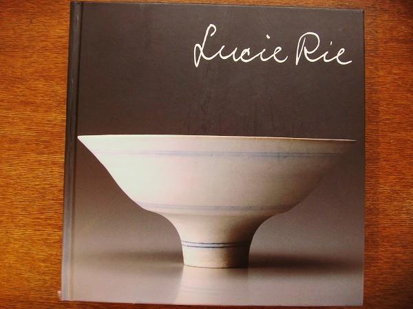 図録「ルーシー・リー展 Lucie Rie:A Retrospective」 - 画像1