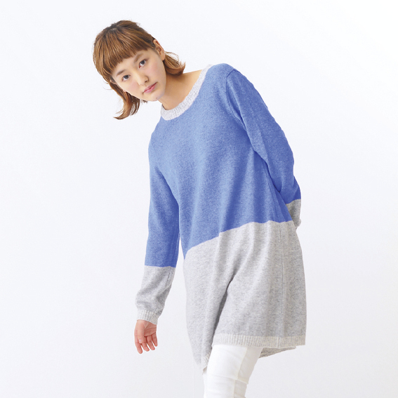 Color Block Long Pullover(ブルー)