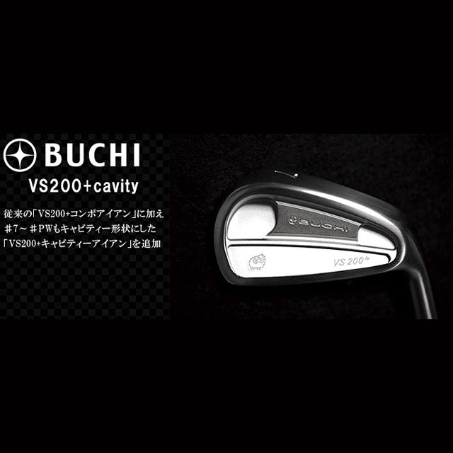 BUCHI VS200+cavity アイアン #5~PW 6個セット