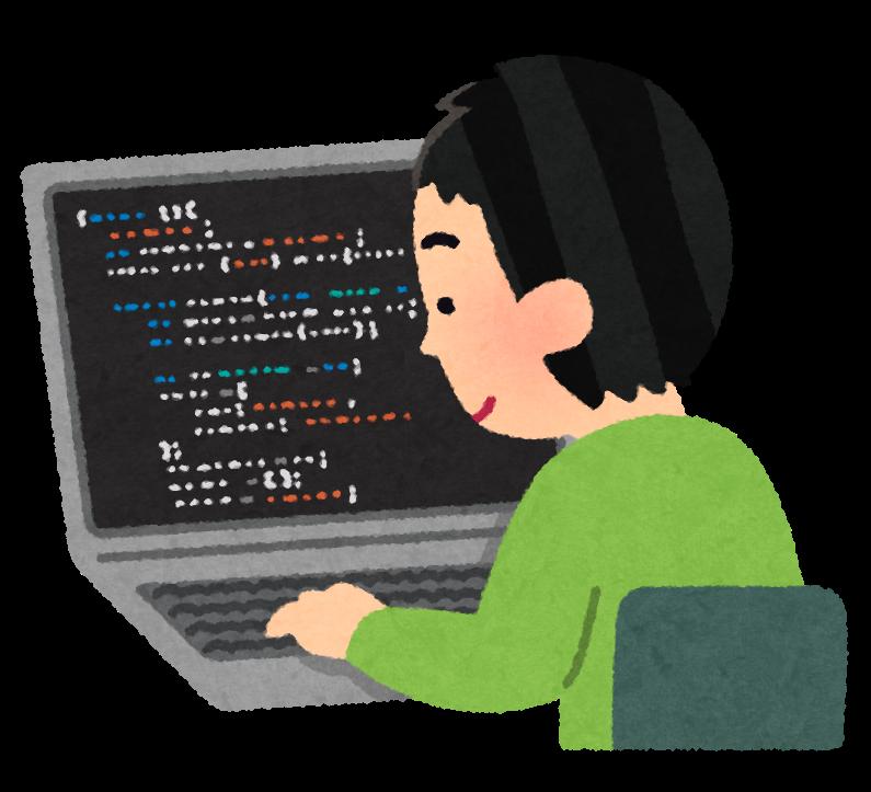 プログラミング(Java・SQL)教えます