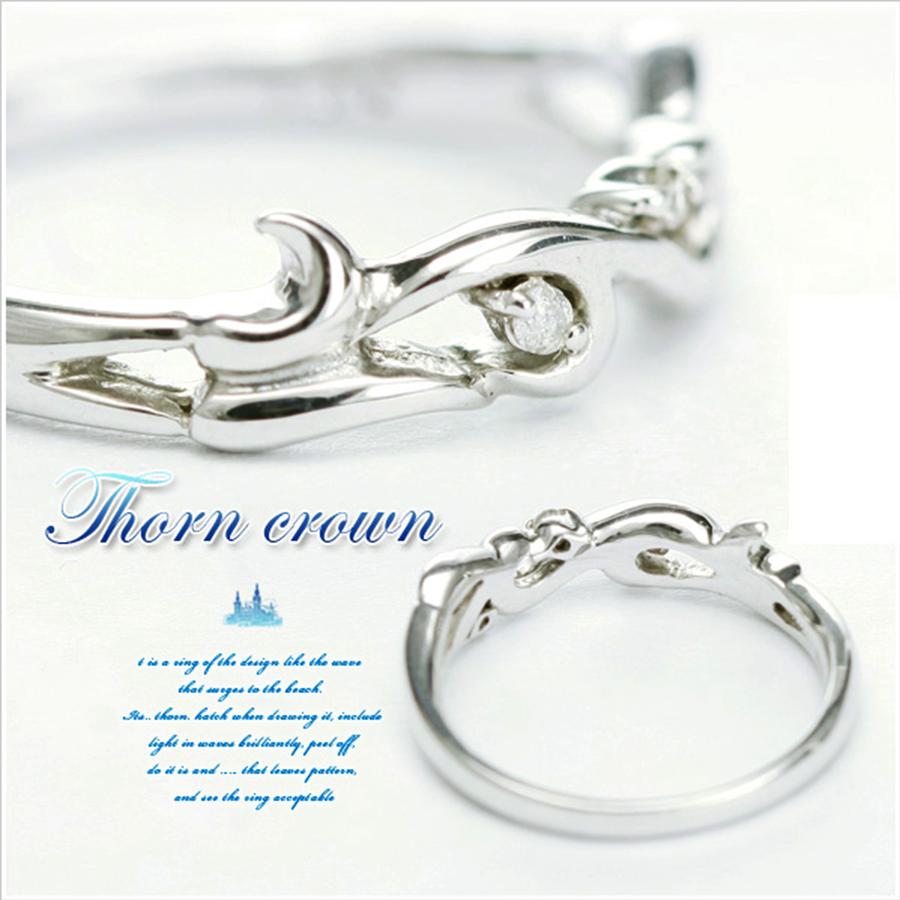★送料無料★【me on...】◆K10ホワイトゴールド◆ソーンクラウン ダイヤモンドリング
