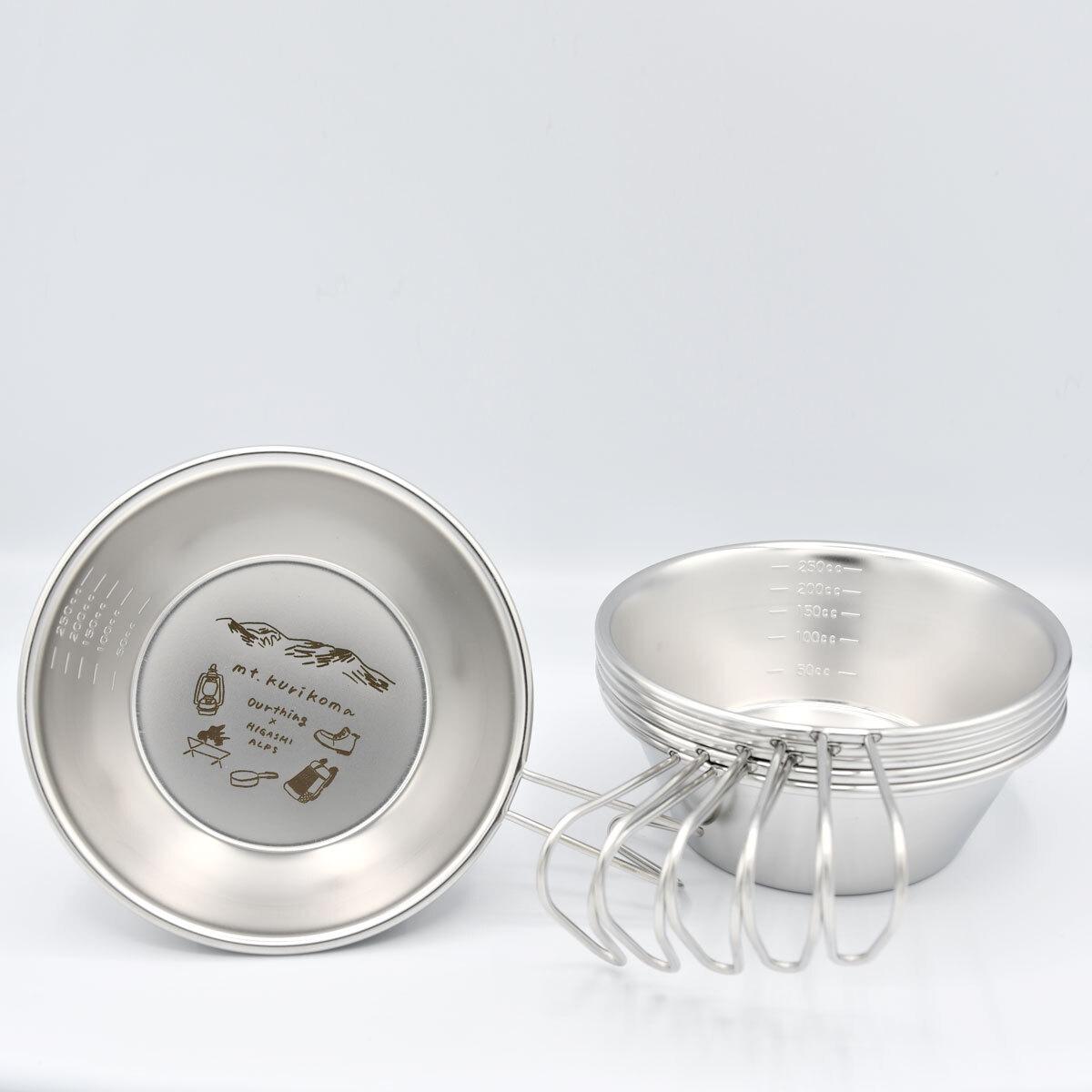 ourthing×HIGASHI ALPS オリジナルシェラカップ