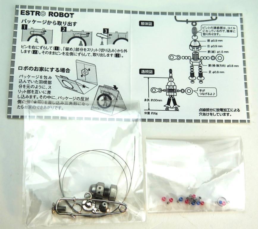 estro robot KIT standard  組立キット スタンダード