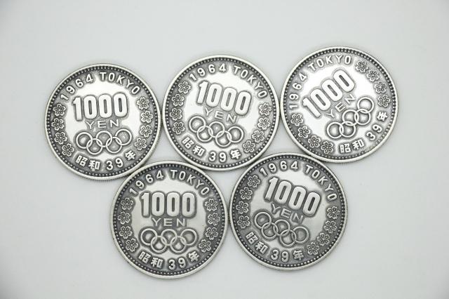 1964年東京オリンピック 1000円銀貨 状態揃え 5枚セット(燻し済み)
