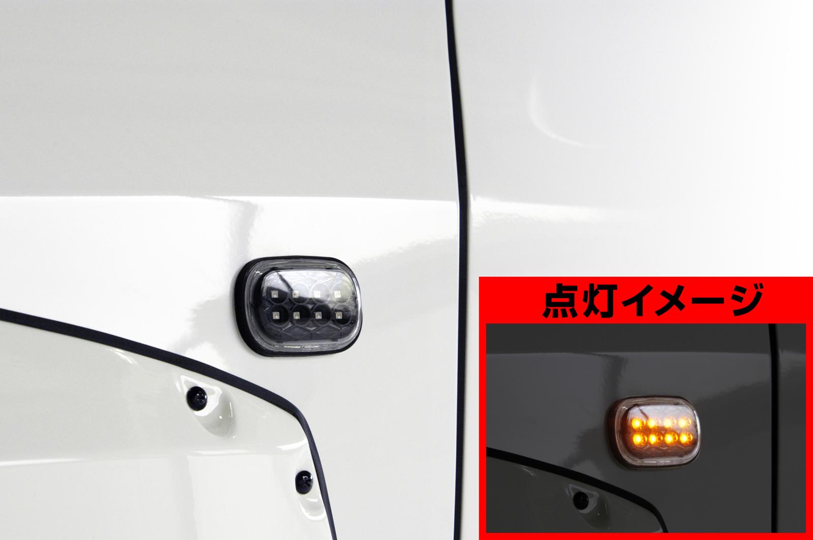 50プロボックス LEDサイドマーカー|50ProBox LED SIDE MARKER