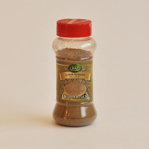 Raj Cumin Powder