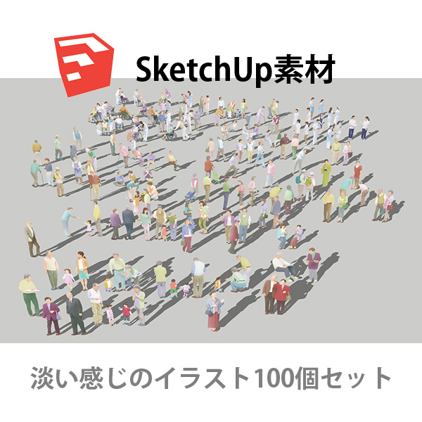 SketchUp素材シニアイラスト100個-淡い 4aa_024 - 画像1