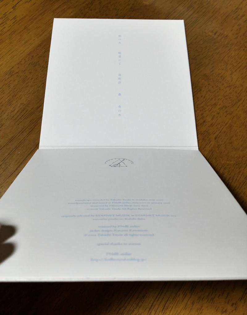 津田貴司/Takashi Tsuda『湿度計』(PNdB atelier)