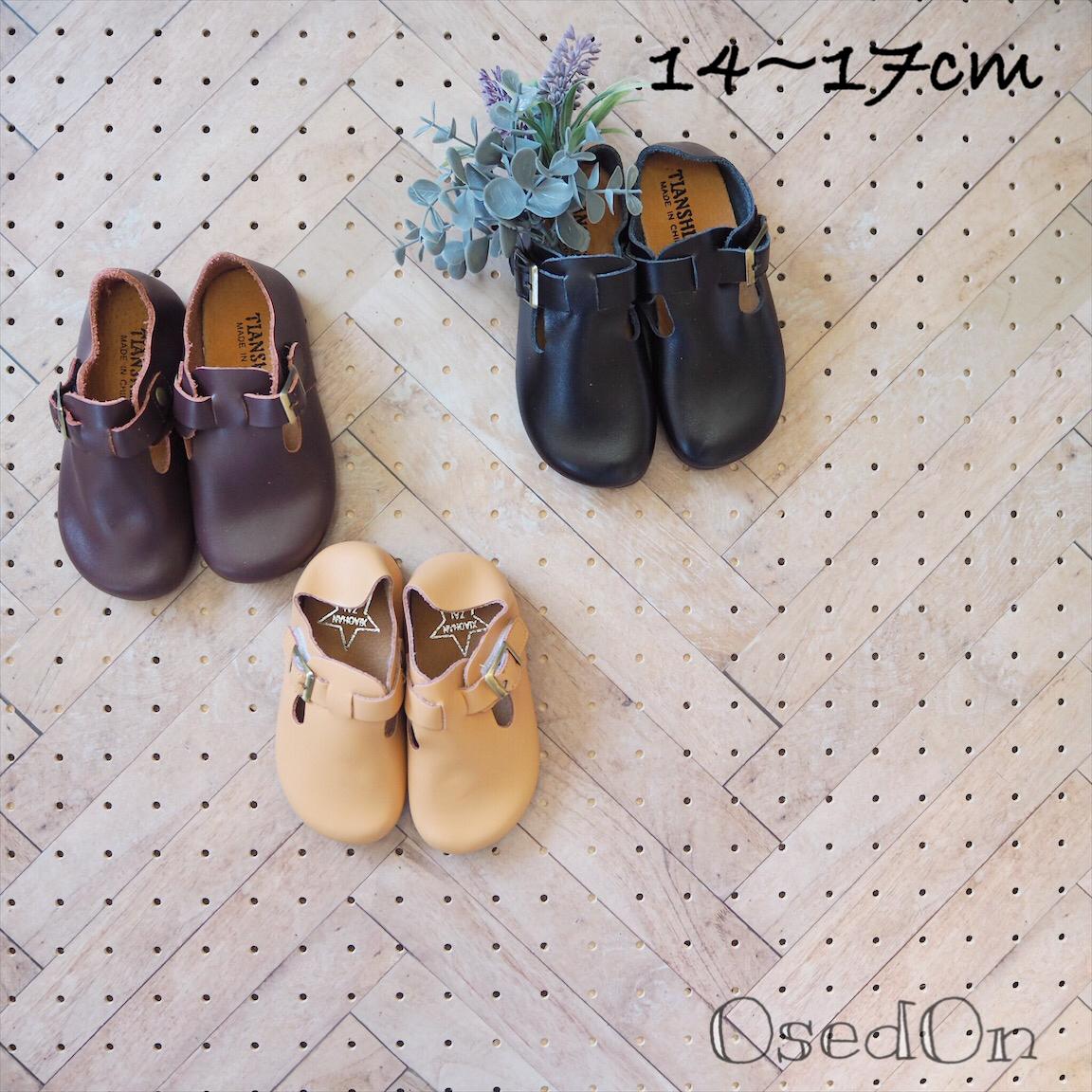 お出かけにも普段着にも!毎日履きたい♪いい感じの革靴