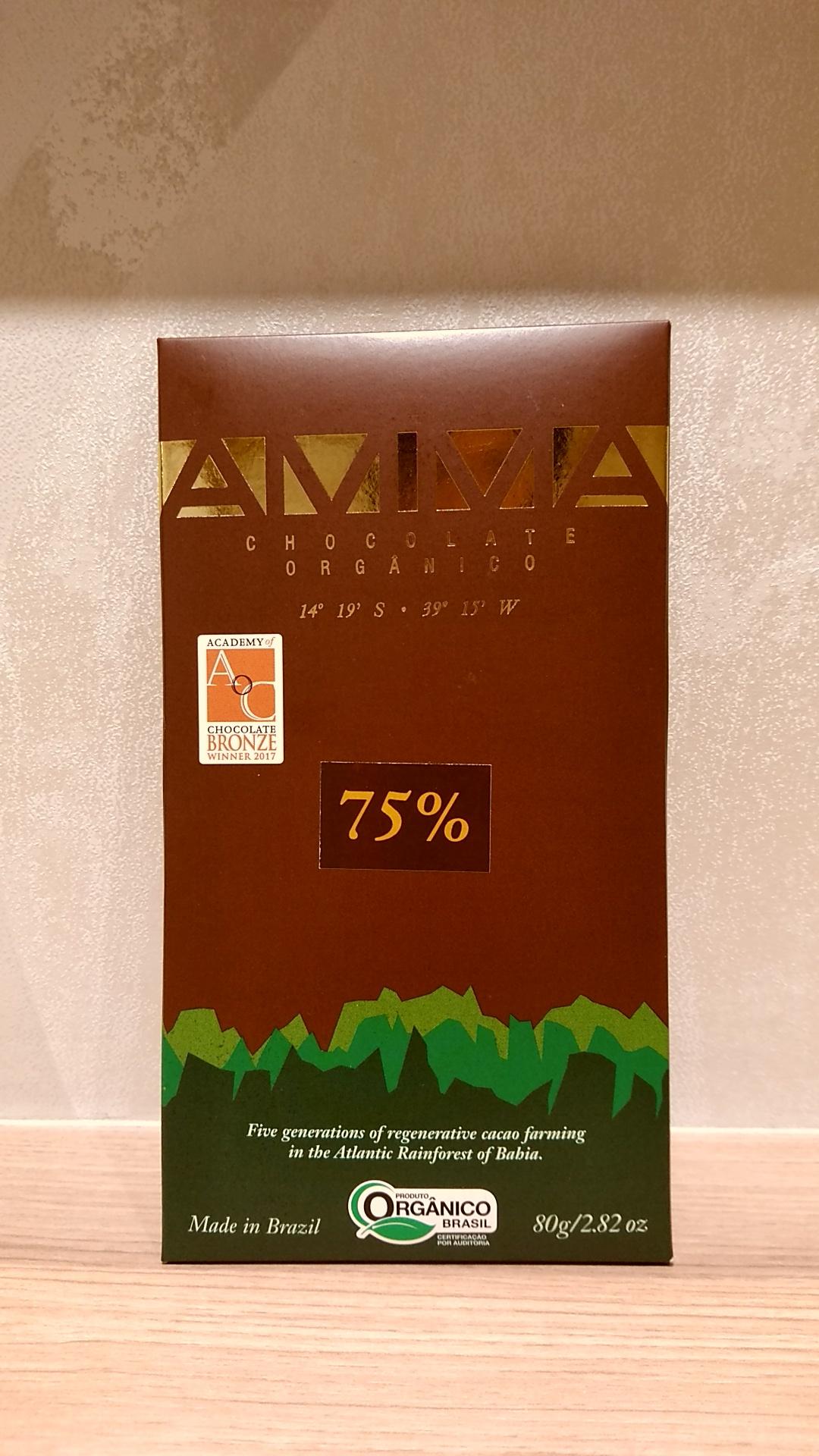 【AMMA/アンマ】 75%