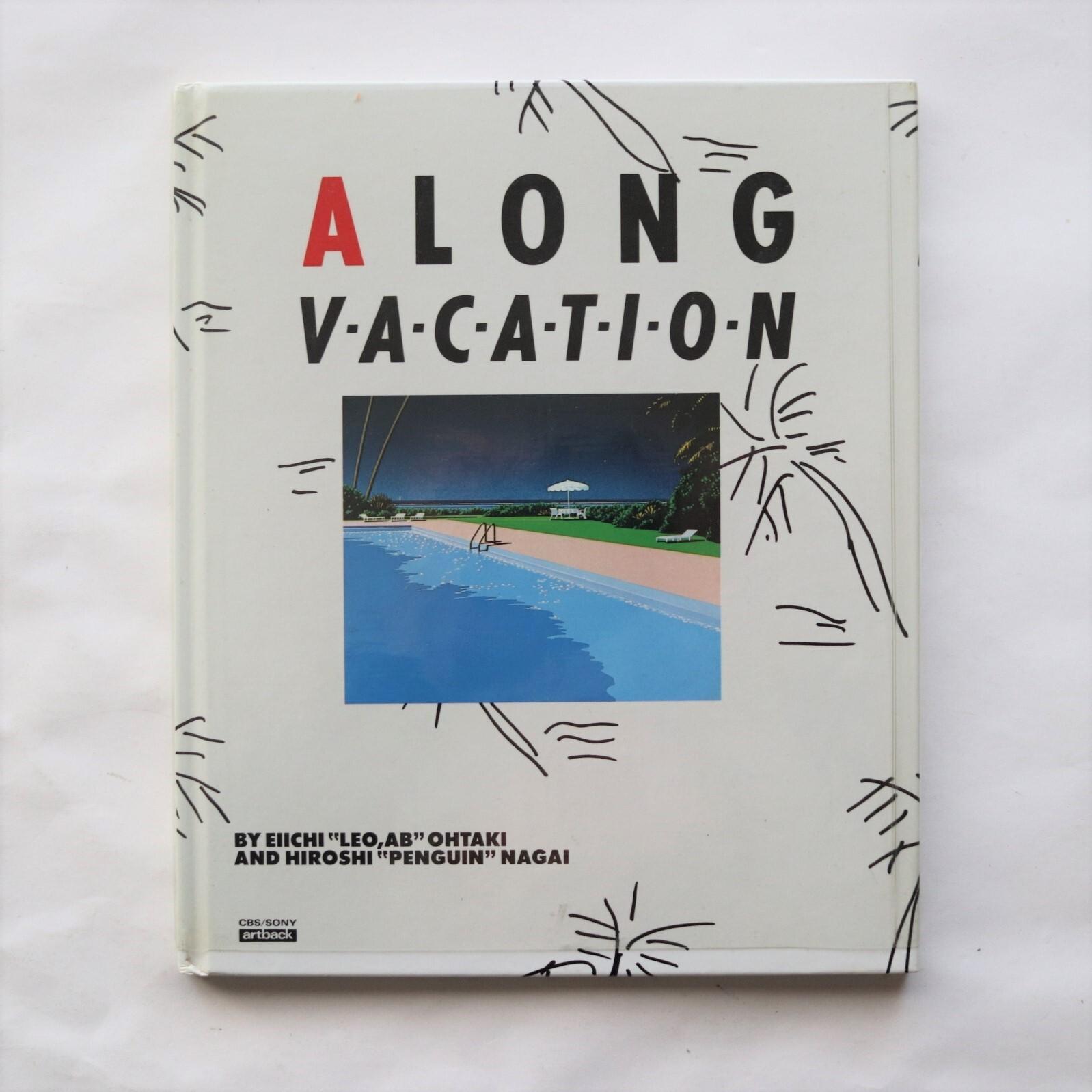 A LONG VACATION / 大瀧詠一 作 永井博 絵