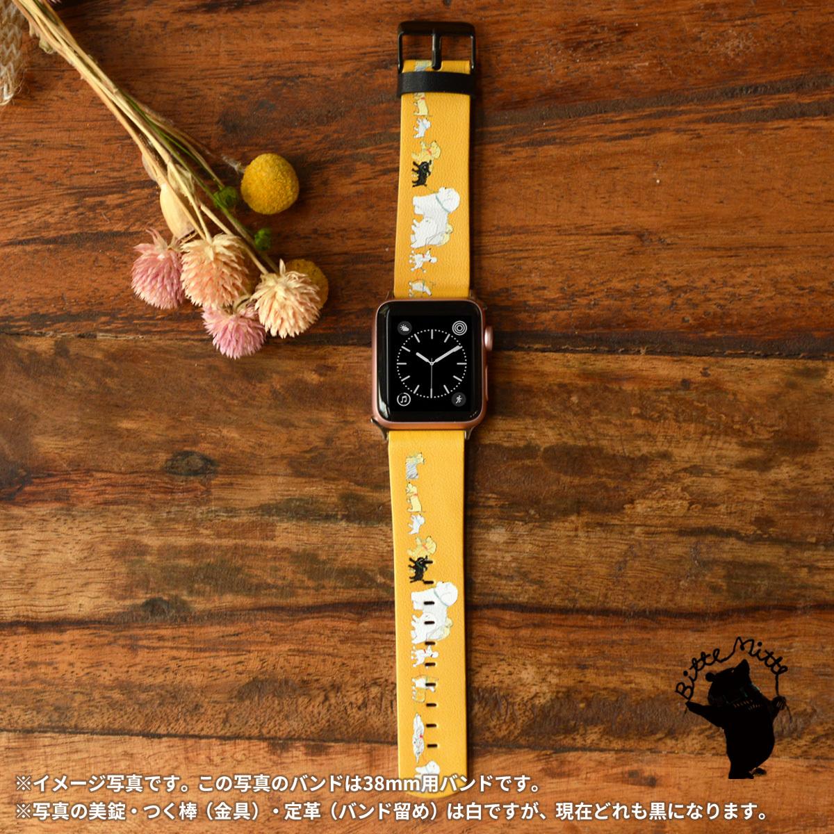 apple watch バンド おしゃれ apple watch 3 革バンド アップルウォッチ 女性用 イヌ いぬ 犬たちのお散歩パレード/Bitte Mitte!