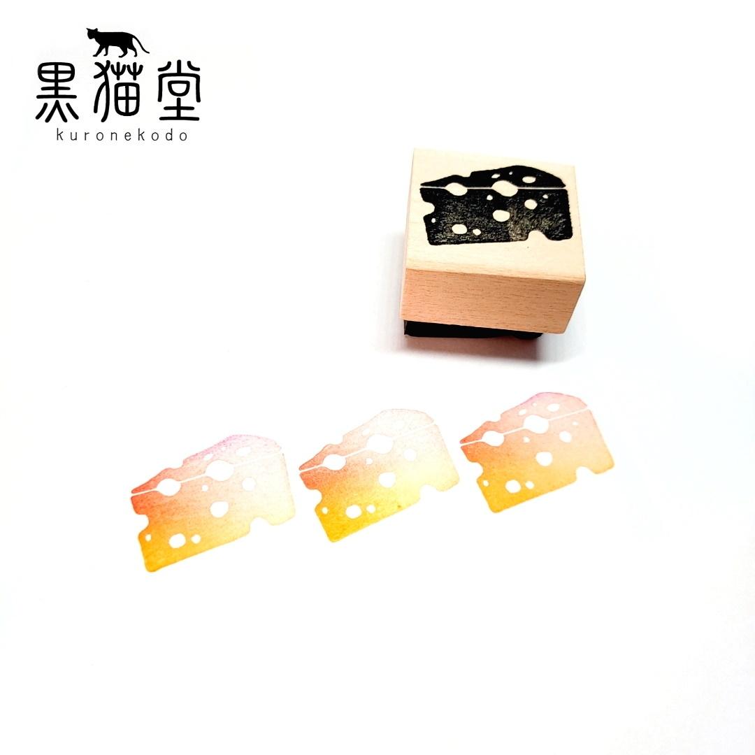 穴あきチーズ(大)