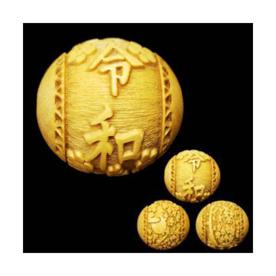 【開運・縁起】柘植彫刻・新元号「令和」開運ブレスレット・ゴールド