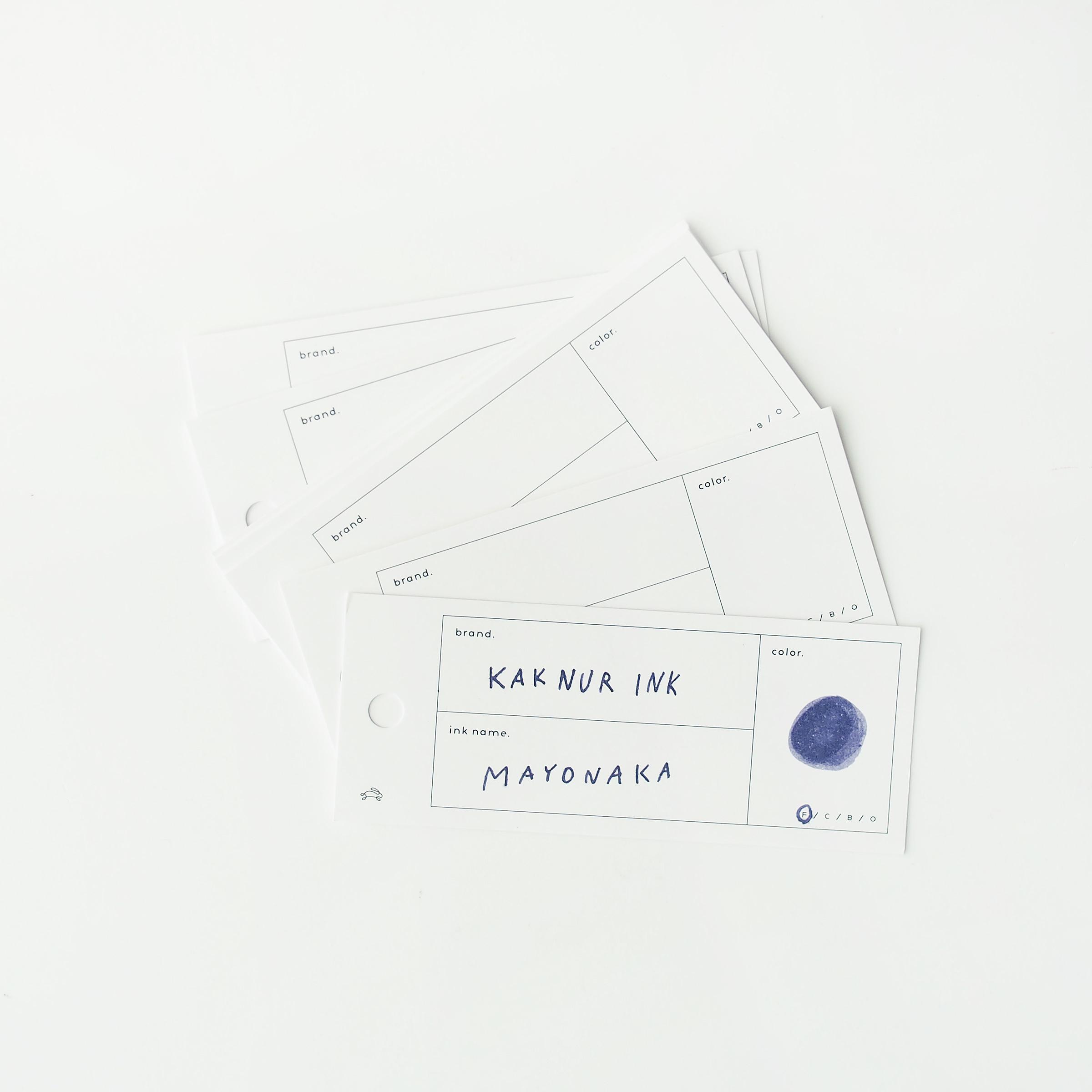 インクカード(単品)