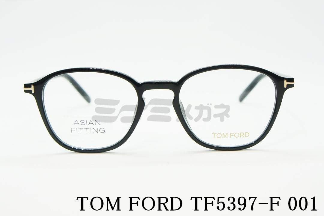 【正規品】TOM FORD(トムフォード)  TF5397-F 001 メガネ フレーム ウエリントン クラシカルセルフレーム