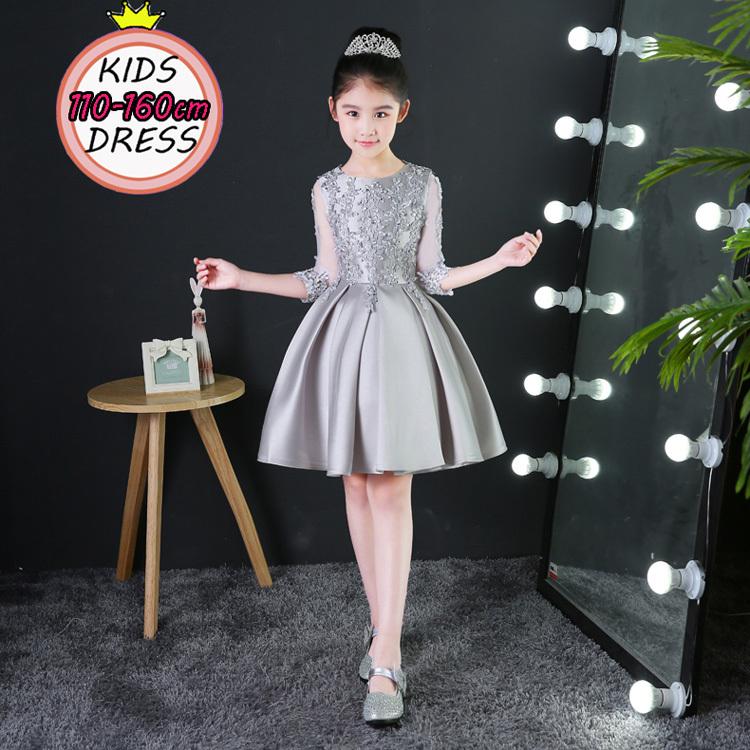 ea0a01ea01d32 子どもドレス キッズドレス ジュニアドレス フォーマル用 ピアノ発表会 結婚式 コンクール 入園式 子供服 女の子 ワンピース グレー