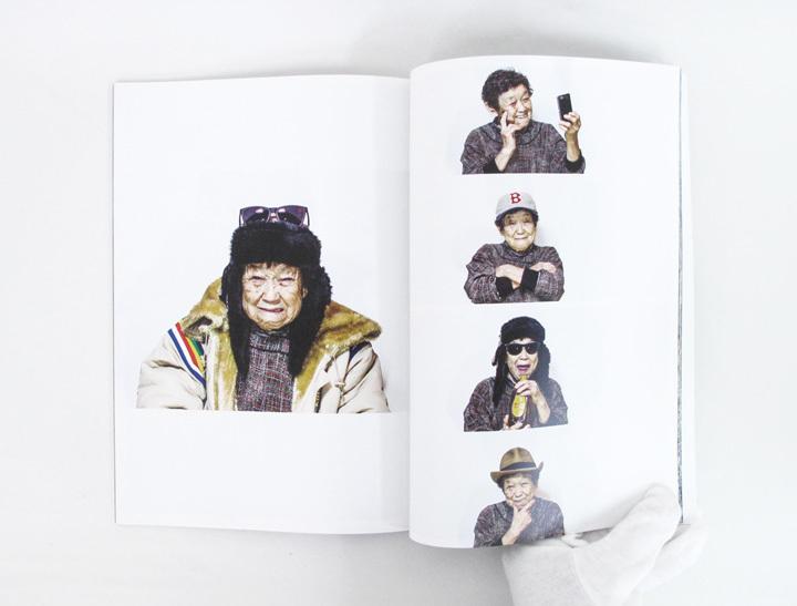 鶴と亀 特別号 - 画像3