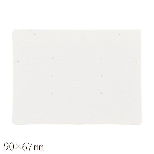 アクセサリー台紙 LL横長 ネックレス ブレスレット ピアス用 90×67mm 30枚