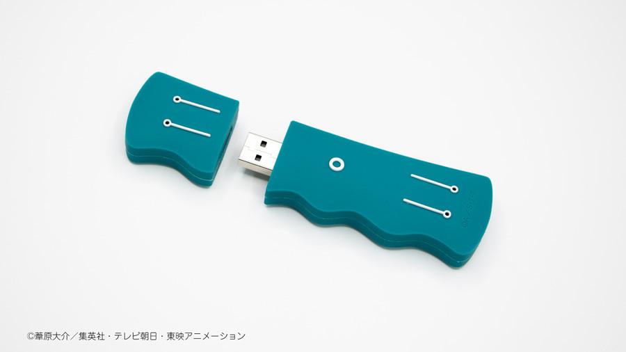 ワールドトリガー トリガーホルダー型USBケースver.2 GREEN / グルーヴガレージ