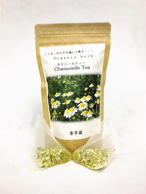 カモミール(ハーブティ)・ティーバックタイプ【年内数量限定】
