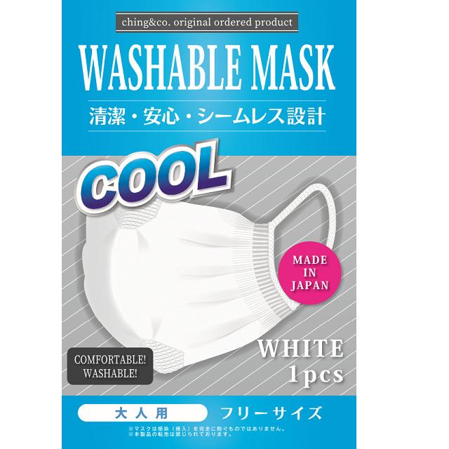 """""""COOL!! WASHABLE MASK"""" 接触冷感"""