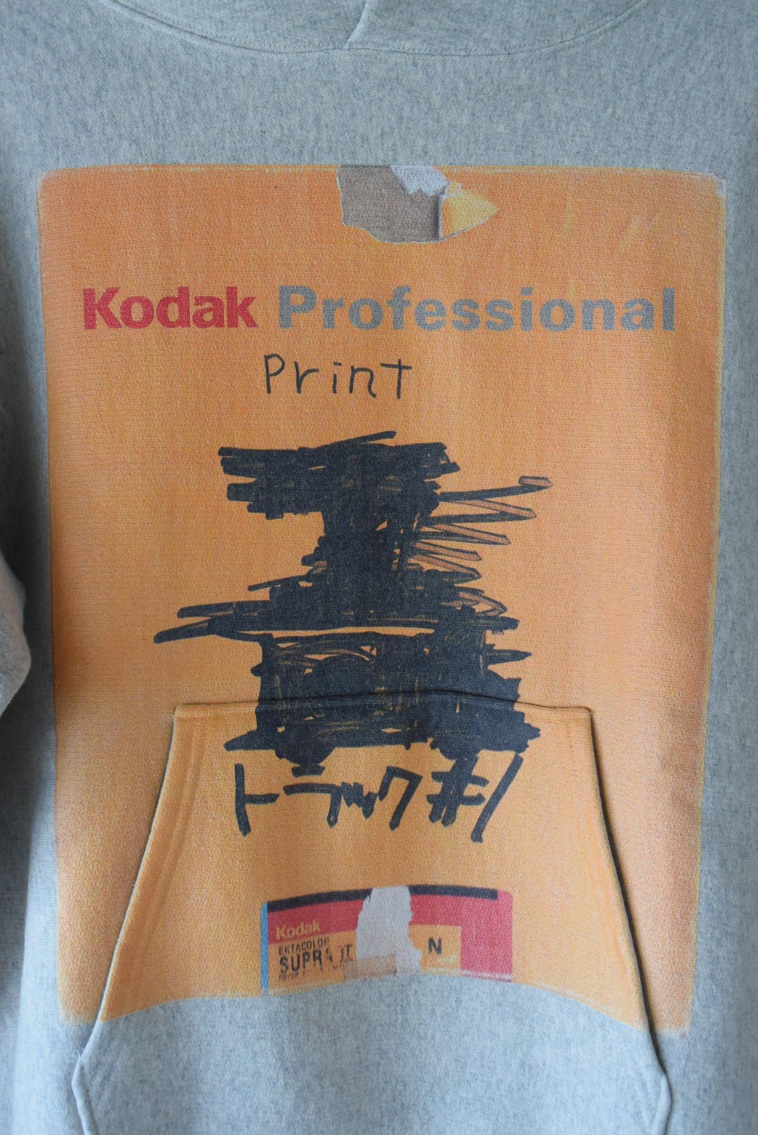 TACOMA FUJI RECORDS PRINT BOX by Masaru Tatsuki