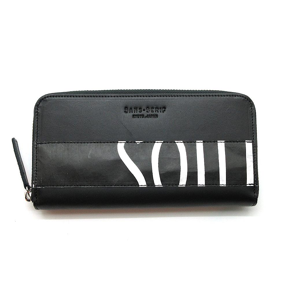 Leather Long Wallet / LW-0005